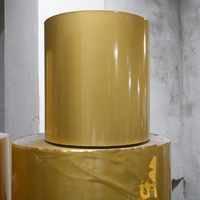 复合铝箔热封膜卷材